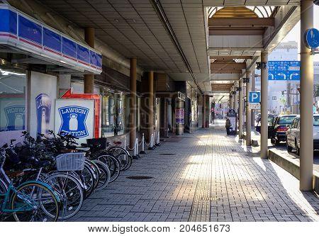 Lobby Of A Shopping Mall In Akita, Japan