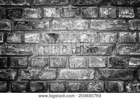 White Brick Wall Surface As Background. Abstract White Texture