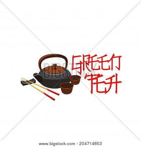 Japanese cuisine restaurant symbol. Traditional serving of japanese tea ceremony isolated icon with ceramic teapot, cup and chopsticks for asian food restaurant or sushi bar menu design