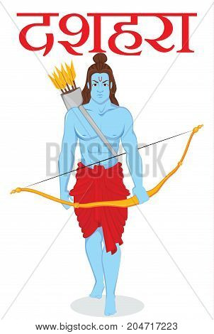 Lord Rama with bow and arrows for Dussehra Navratri festival of India. Vector illustration on white background. Hindi text means Dussehra