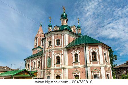 St. Simeon Church in Pereslavl-Zalessky, Yaroslavl Oblast, the Golden Ring of Russia