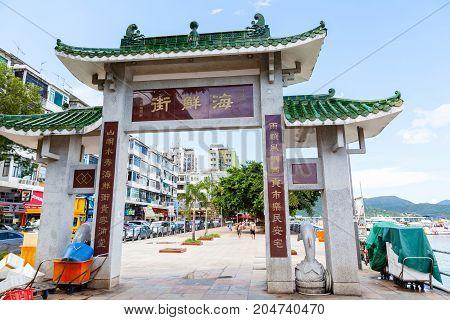Seafood Street In Sai Kung, Hong Kong