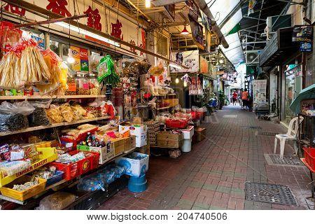 Sai Kung Main Street In Hong Kong