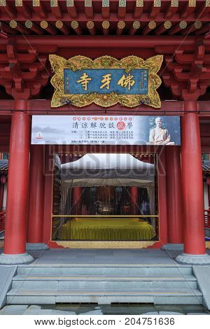 SINGAPORE - AUG 22 2017: The Buddha Tooth Relic Temple in Chinatown it is famous temple in Singapore