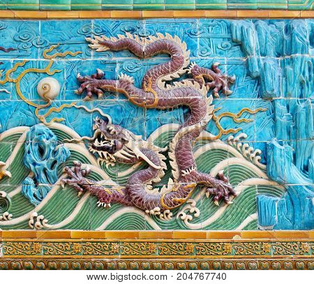 Dragon (Number 2 from left) on the Nine-Dragon-Wall in Beijing (built in 1756)