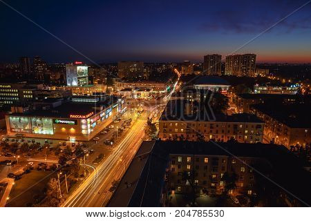Voronezh, Russia - Circa September 2017: 20th anniversary of October street, Shopping Center or mall