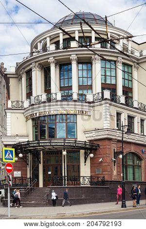 Higher School Of Economics (hse) On Myasnitskaya