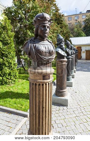 Bust On Alley Of The Rulers Of Russia In Moscow