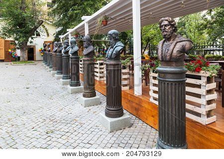Sculptures On Alley Of The Rulers Of Russia