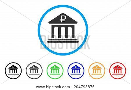 Rouble Bank Building rounded icon. Style is a flat rouble bank building gray symbol inside light blue circle with black, gray, green, blue, red, orange color versions.