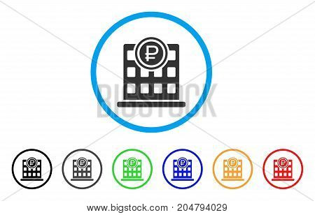 Rouble Bank Office rounded icon. Style is a flat rouble bank office gray symbol inside light blue circle with black, gray, green, blue, red, orange versions.