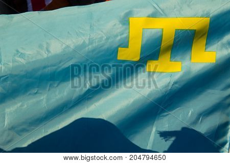 Flag Of Mejlis Of The Crimean Tatar People
