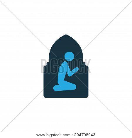 Premium Quality Isolated Praying Element In Trendy Style.  Namaz Room Colorful Icon Symbol.