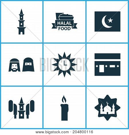 Religion Icons Set. Collection Of Mosque, Mussulmans, Minaret And Other Elements