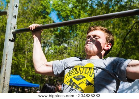 The Athlete Does Exercises During A Public Open Competition For Doing Standards Trp In Kirov City In