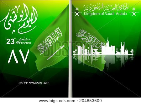 Illustration of Saudi Arabia  National Day 23 rd september WITH Vector Arabic Calligraphy. Translation: kingdom of saudi arabia ( ksa ) and happy national day