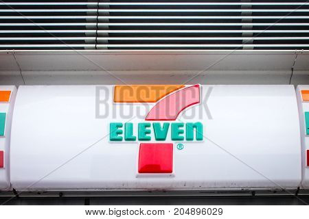 New York USA - 28 September 2016: Close up of a 7 Eleven Sign - 7-Eleven is an American-Japanese international chain of convenience stores.