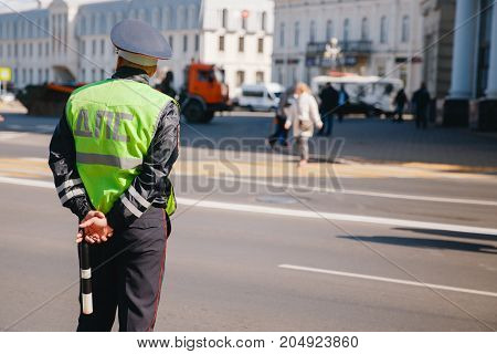 TOMSK, RUSSIA - September 9, 2017: officer russia employee of road patrol service on the road