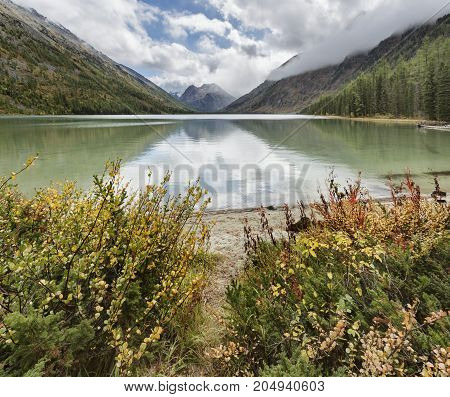 Middle Multinskoe Lake. Autumn Landscape. Altai