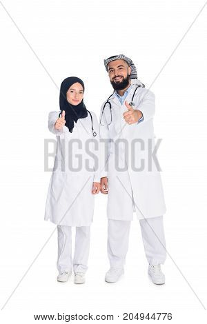 Male And Female Muslim Doctors