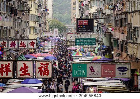Old Market In Hong Kong