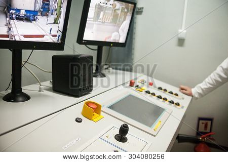 Chernobyl, Ukraine -  October 16, 2015: Monitoring Nuclear Reprocessing In A Control Room At Chernob