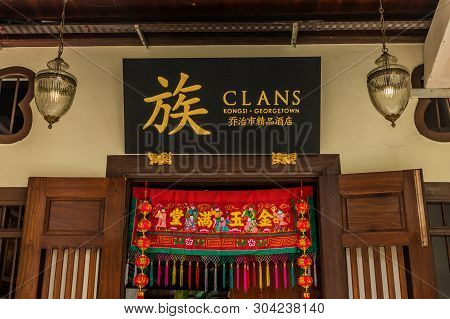 George Town Malaysia. March 2019. A View Of A Sign At The Leong San Tong Khoo Kongsi Clan House In G