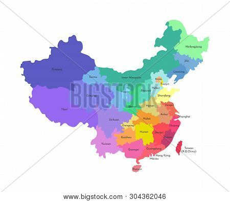 Vector Isolated Illustration Of Simplified Administrative Map Of China. Borders And Names Of The Reg