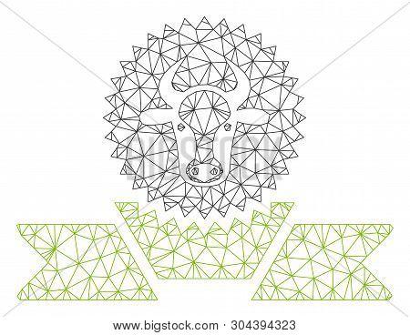 Mesh Cattle Award Ribbon Polygonal 2d Vector Illustration. Carcass Model Is Based On Cattle Award Ri