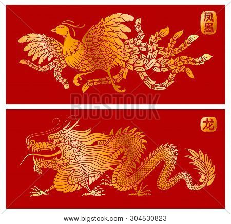 Dragon And Phoenix. Traditional Chinese Symbols Of Peace And Love In The Family, Matrimonial Harmony