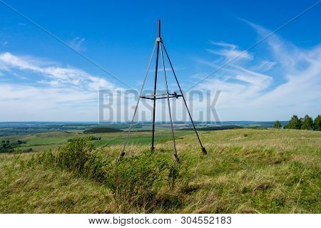 Metal Tower On Top Of A Hill. Geodesic, Triangulation Point. Beautiful Summer Landscape.