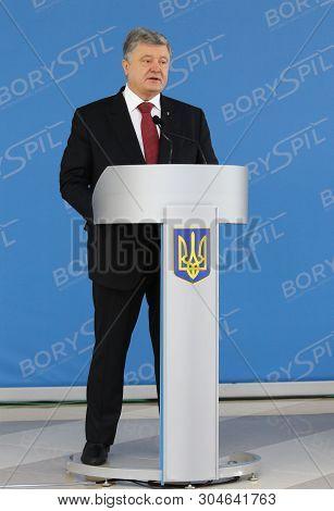 Boryspil, Ukraine - March 23, 2018: President Of Ukraine Petro Poroshenko Makes A Speech During Ryan
