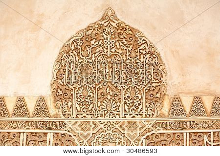 Moorish Plasterwork From Inside The Alhambra Palace In Granada