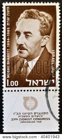 A stamp printed in Israel shows Moshe Sharett