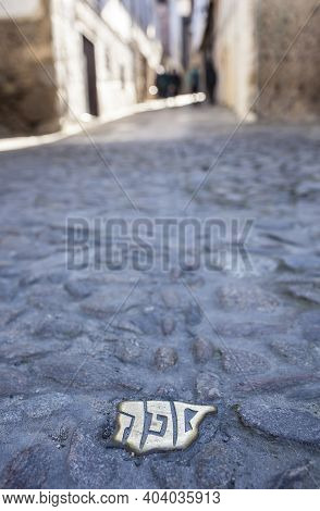 Caceres, Spain - January 3rd, 2021: Floor Plaque Of Network Of Jewish Quarters Of Spain In Hervas, A