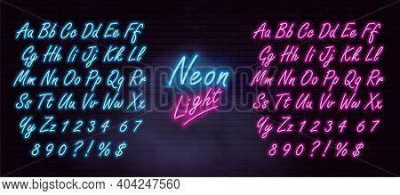 Realistic Neon Alphabet On Dark Brick Wall And Smoke Background. Vector Illustration