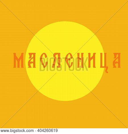 Shrovetide Symbol Sun On The Orange Background