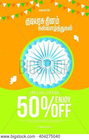 26 January Republic Day Sale 50% Discount And 26 January Happy Republic Day Translate Tamil Text
