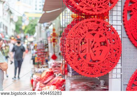 Outdoor Asia Spring Lunar Chinese New Year Ornaments Decorations. Red Is Seen As Lucky And Auspiciou