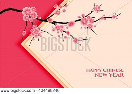 Happy Chiinese New Year With Sakura Flower Branch Card Vector