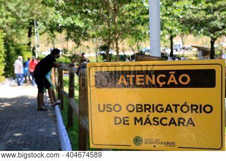 Dinosaur Pond In Salvador