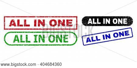 All In One Grunge Watermarks. Flat Vector Grunge Stamps With All In One Phrase Inside Different Rect
