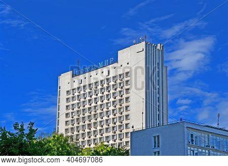 Kiev, Ukraine - Jun 04: Hotel Mir (peace) On June 04, 2020 In Kiev, Ukraine. It Was Open In 1963 And