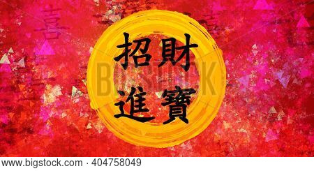 Beckoning of Wealth Chinese New Year Blessing in Chinese Calligraphy