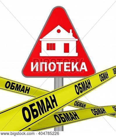 Mortgage Loan Fraud. Road Sign And Yellow Warning Tapes. Translation Text: