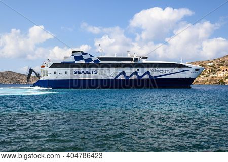 Ios, Greece - September 19, 2020 - Worldchampion Jet Seajets, One Of The Fastest High-speed Ferries