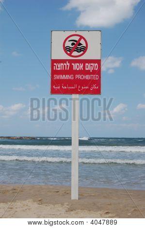 Big No Swim Sign