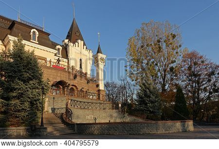The Building Of The Puppet Theater In Kiev On An Autumn Sunny Day. Text Translation: Puppet Theater