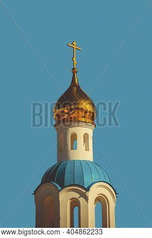 The Chapel Building Against The Blue Sky. Petropavlovsk-kamchatsky, Russia
