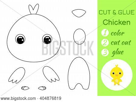 Coloring Book Cut And Glue Baby Chicken. Educational Paper Game For Preschool Children. Cut And Past